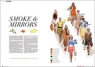 Tobacco is the palette for this seasons colour trends
